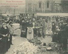 11 - Le Marché aux vieilleries (Linquet) sur la Place St-Sernin