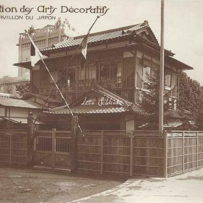 14 - Pavillon du Japon