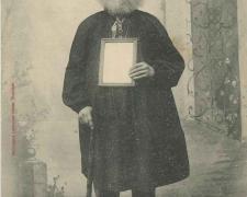 26 - Type de la Rue - L'Albinos de l'Eglise de la Daurade