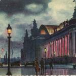 35 - Le Grand Palais