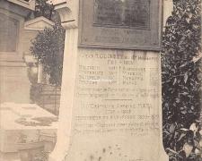37 - Guindey du 10° Hussard qui tua Louis de Prusse à Saalfeld en 1816