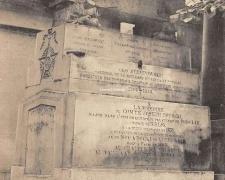 38 - Monument des Exilés Polonais