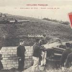 51 - Canon rapide de 95