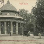 51 - Entrée principale du Parc Monceau - La Rotonde