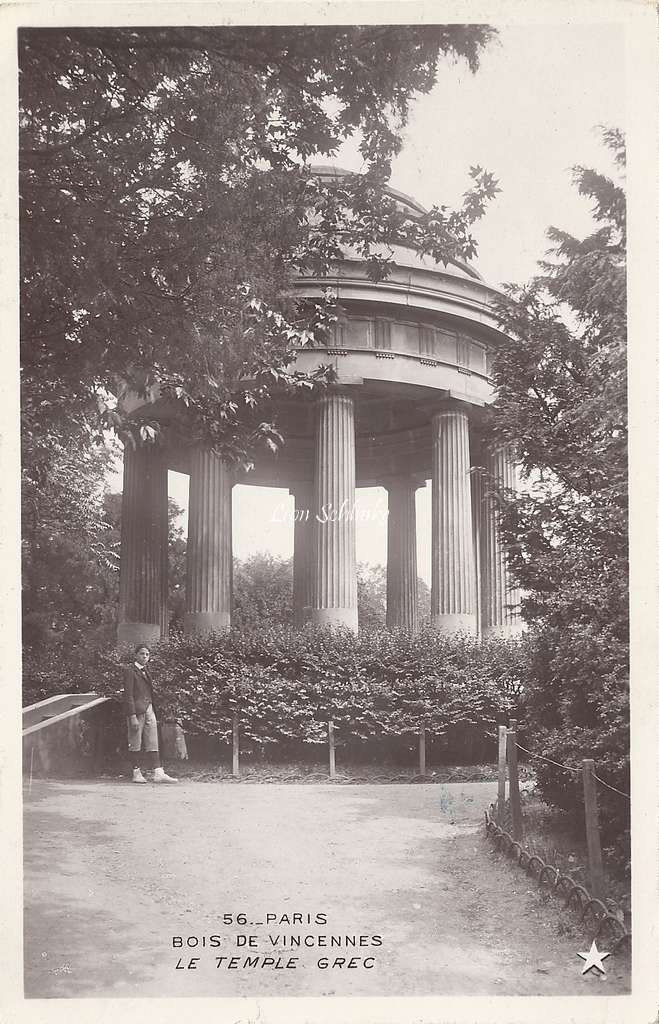 56 - Bois de Vincennes - Le Temple Grec