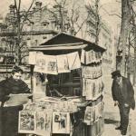 80 - Marchands de journaux - Les dernières nouvelles