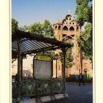 Abeille-Cartes 1959 - PARIS - Eglise Saint-Jean de Montmartre