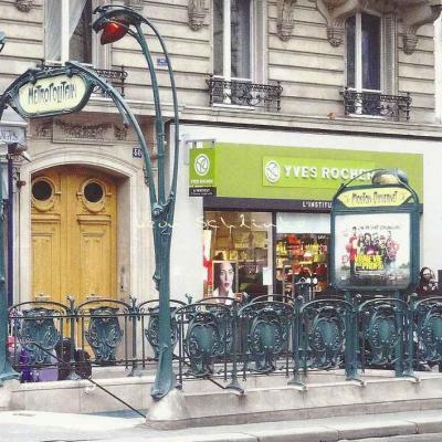 Bernard Hanquez - Métro de Paris - Station Mouton-Duvernet