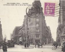 Carrefour de l'Avenue Emile Zola et de la Rue Fondary - FF 1512