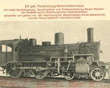 H.M.A.G. N°16 (Neptun)