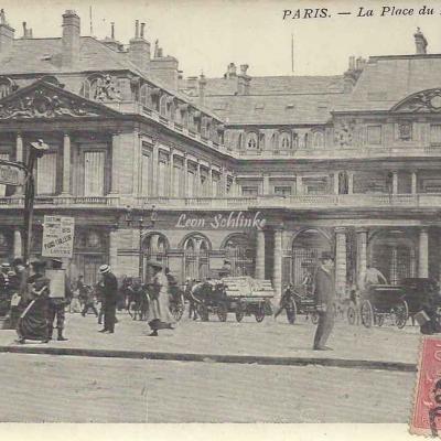 Inconnu - La Place du Palais-Royal