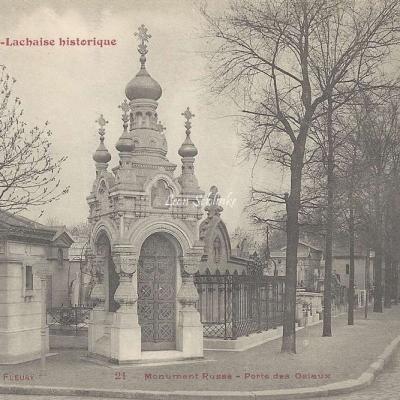 21 - Monument Russe - Porte des Osiaux